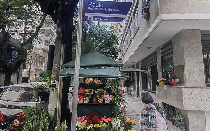 rua paulo gustavo